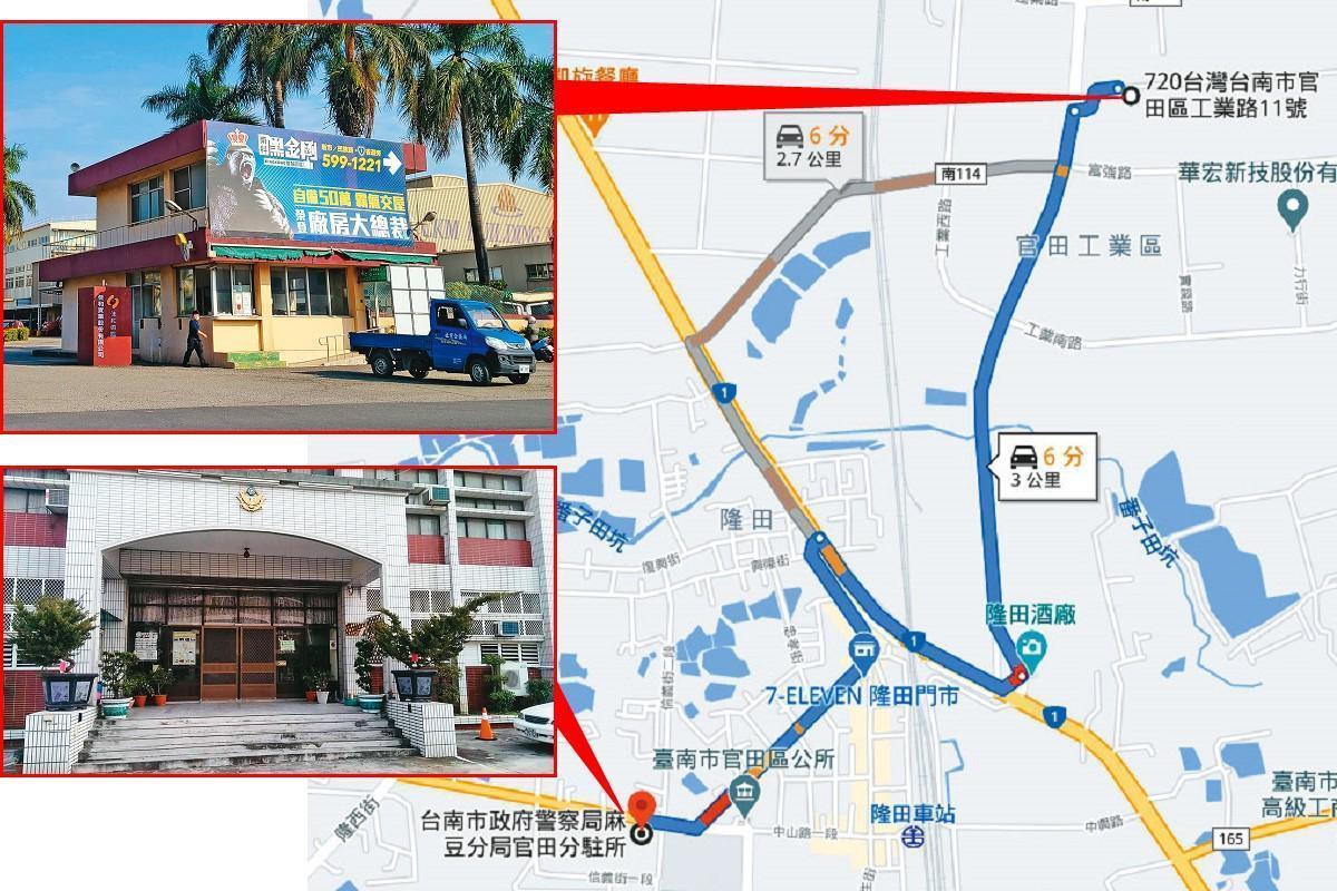官田分駐所(下)與翁茂鍾的怡華公司(上)距離3公里,車程僅6分鐘,檢方查出他常在此泡完茶就走,未實際易服社會勞動。