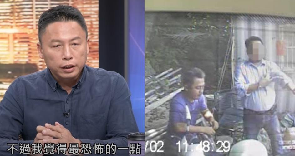 資深媒體人戴志揚透露,李義祥在事故發生後的態度只能用「冷血與恐怖」來形容。(翻攝自節目《新聞挖挖哇》YouTube、翻攝畫面)