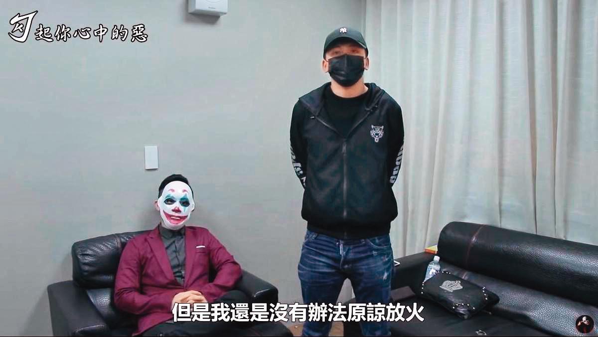 青青的前男友陳男(右)涉嫌恐嚇放火,他還拍影片為讓社會大眾觀感不佳道歉,但稱無法原諒放火。