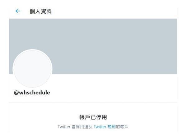 「蒙塔古」的推特帳號在假身分曝光後,遭到推特官方停用。(翻攝自Kacey Montagu推特)