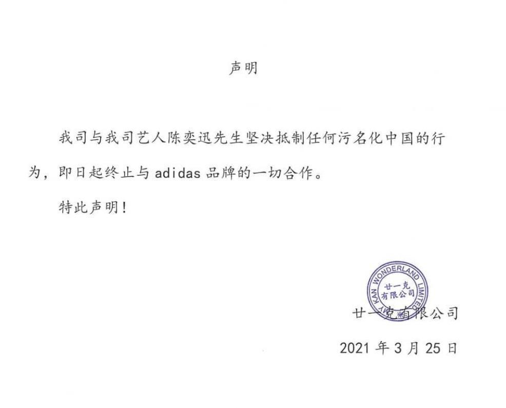 據傳陳奕迅主動跟品牌終止合約,要賠償6000萬人民幣(約新台幣2.7億元)。(翻攝自陳奕迅IG)