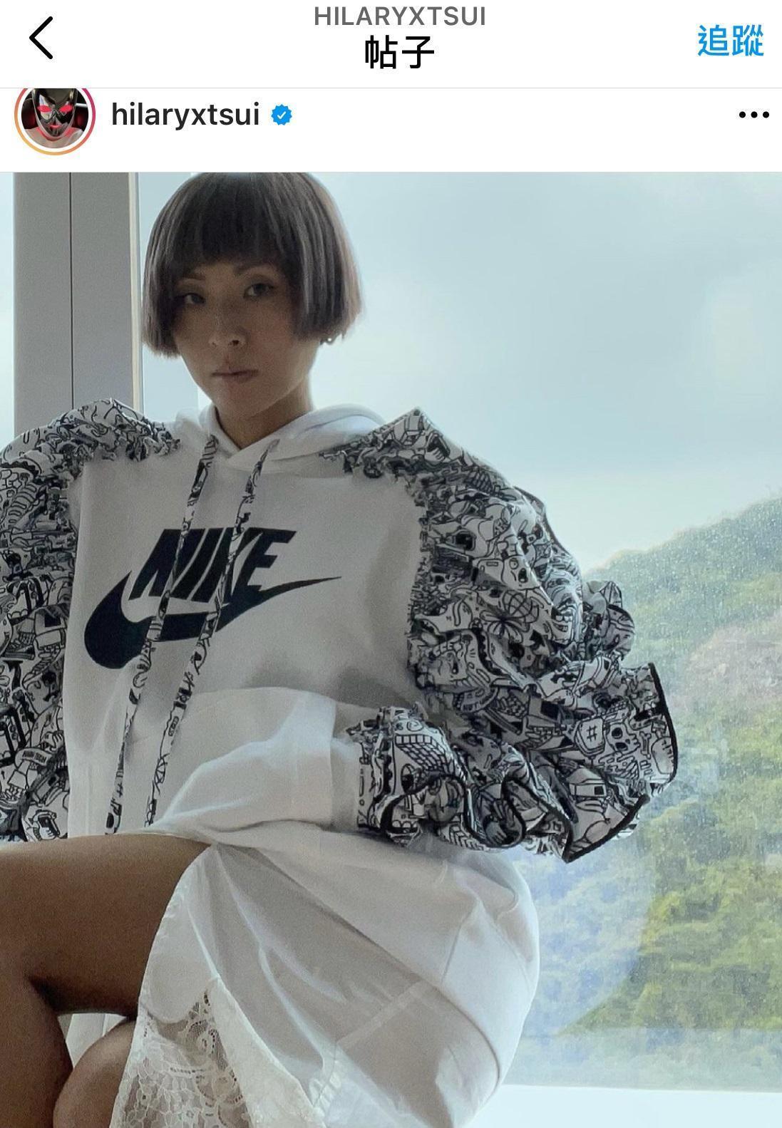 老公陳奕迅切割代言品牌,但濠縈卻穿上被抵制的品牌Nike,引來網民瘋狂轟炸。(翻攝自徐濠縈IG)