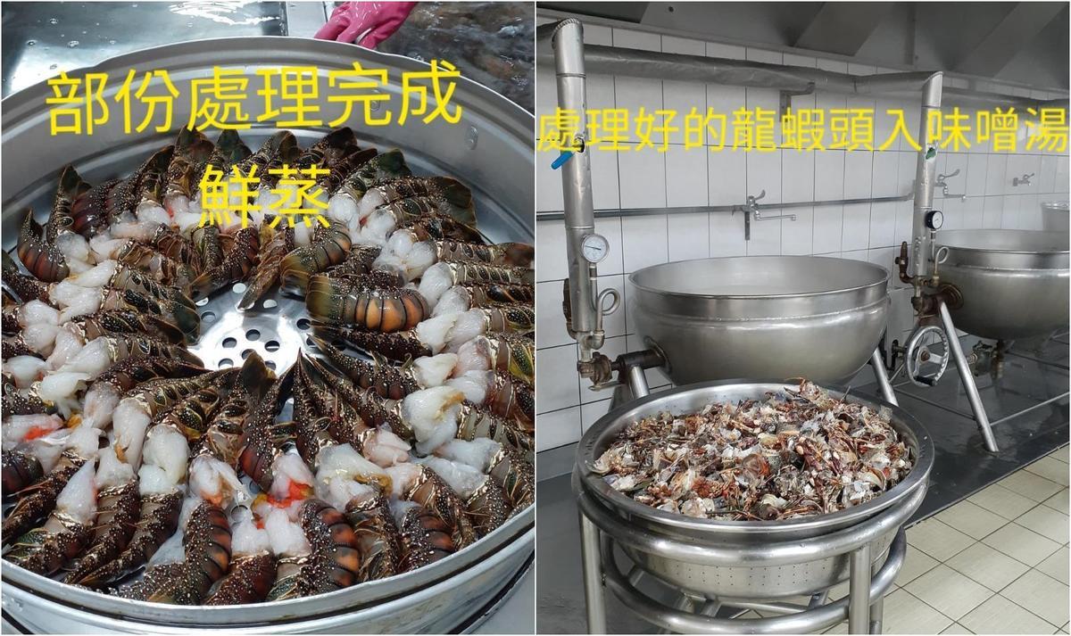 校方在臉書po出本次龍蝦大餐的處理過程,感謝所有校廚和專業人士的努力。(翻攝雲林縣北港鎮南陽國小臉書)