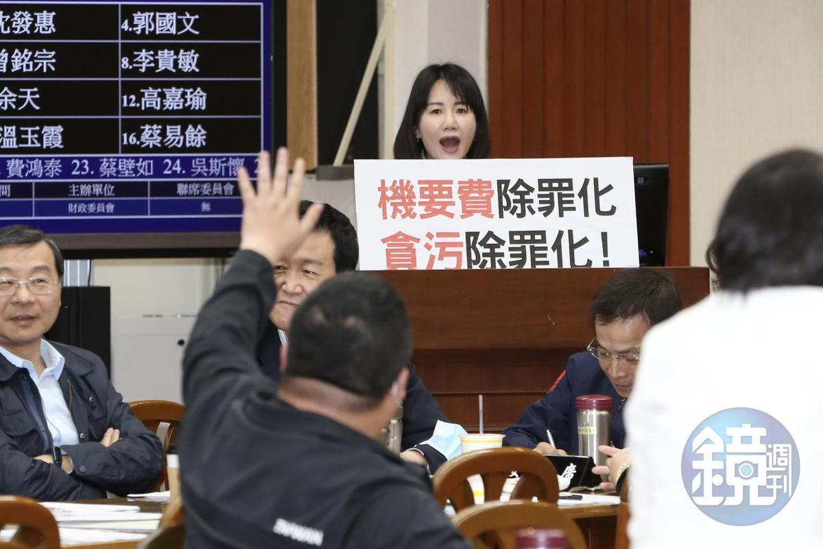 國民黨立委謝衣鳳(圖)程序發言時竟問民進黨立委蔡易餘減肥了沒,在台下的蔡立刻回應。