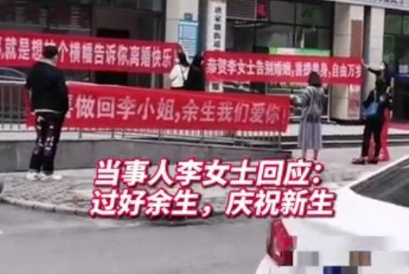 影片在網路上曝光後,李女僅簡單表示「過好餘生、慶祝新生。」(翻攝自微博)