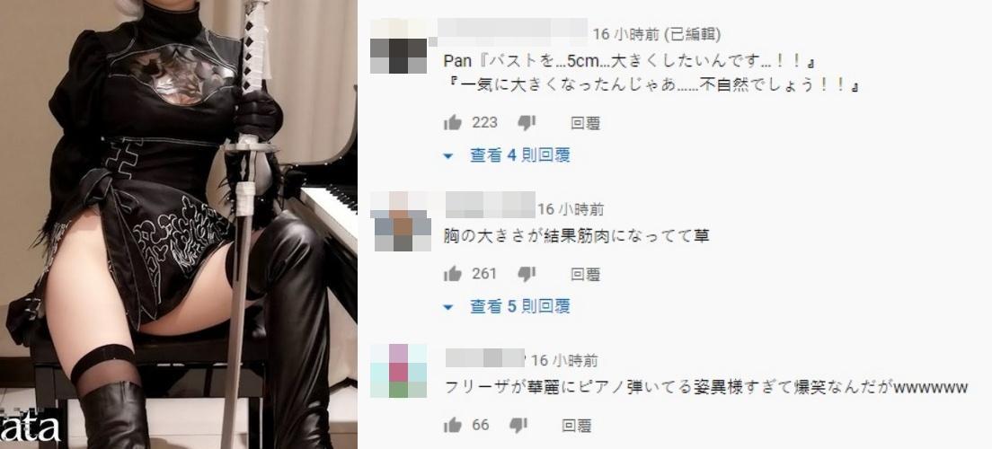 賣藝不賣臉的演出風格,讓Pan影片底下的留言幾乎清一色是日文。(翻攝自Pan Piano YouTube)