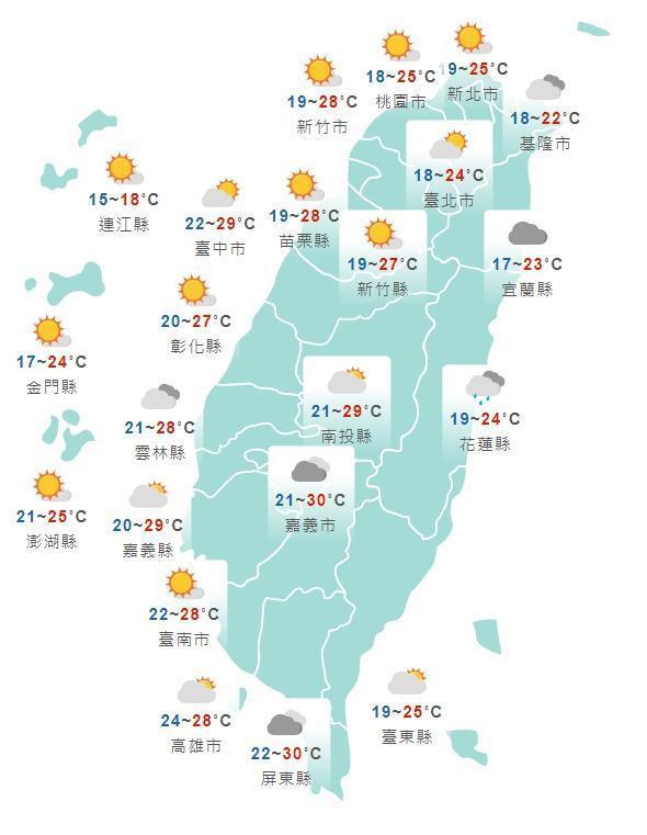 全台各地白天天氣狀況一覽。(翻攝自中央氣象局)