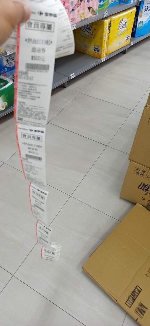 網友拿到5張優惠券怒轟:「根本就不環保」。(翻攝自爆怨2公社)