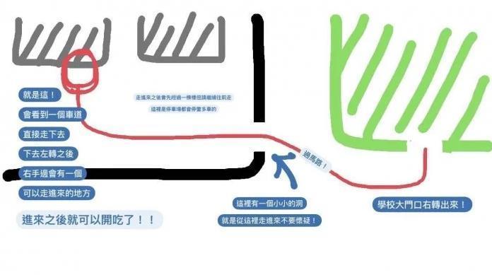 台中女中畢業的網友分享台中地院自助餐的簡易地圖。(翻攝自Dcard)