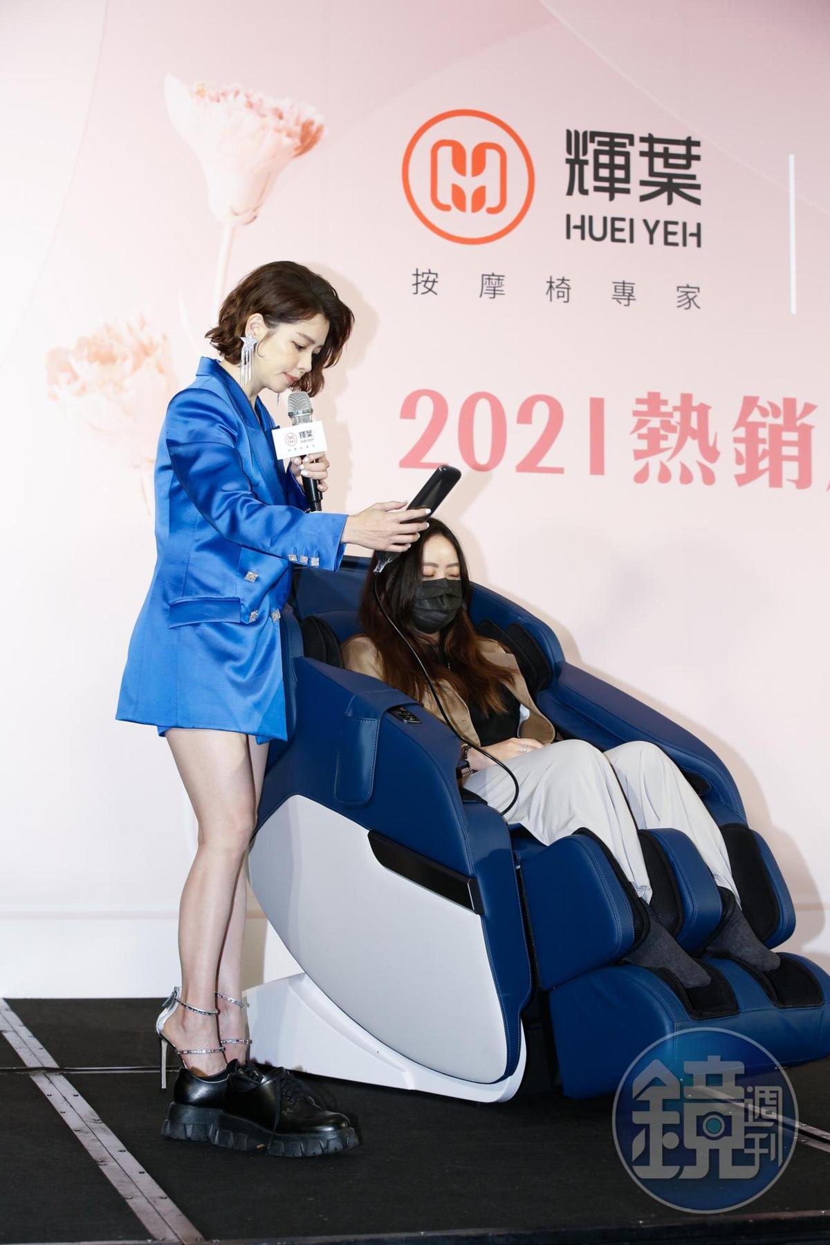 做為襯職代言人,徐若瑄為現場體驗的工作人員操作按摩椅。
