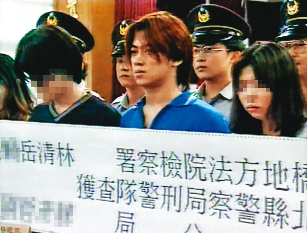 林清岳及其他共犯俯首認罪,被警方移送法辦。(東森新聞提供)