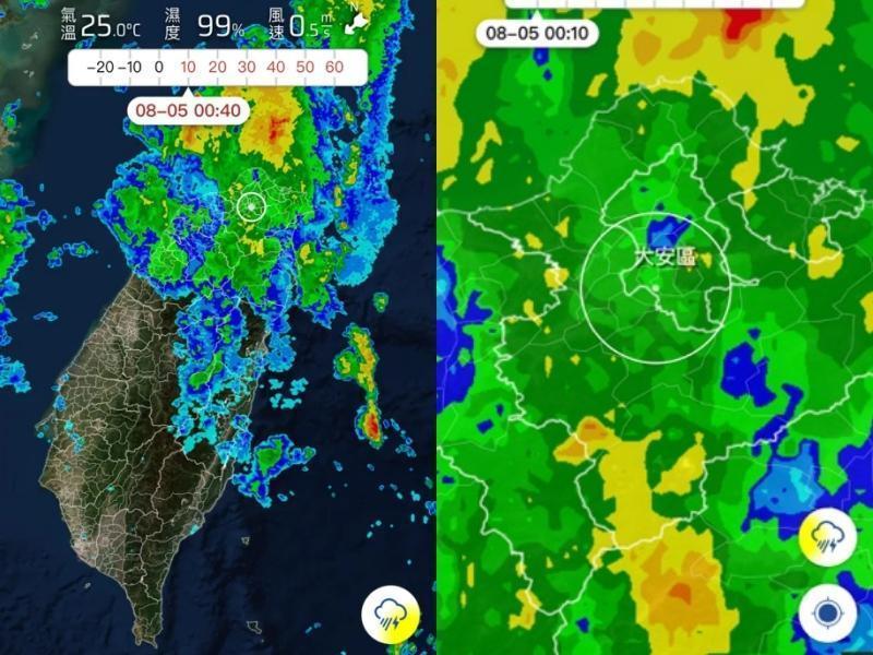 「落雨小幫手」能幫助使用者瞭解未來1小時內,所在地的降雨情形與其他天氣資訊。(翻攝自Apple Store)