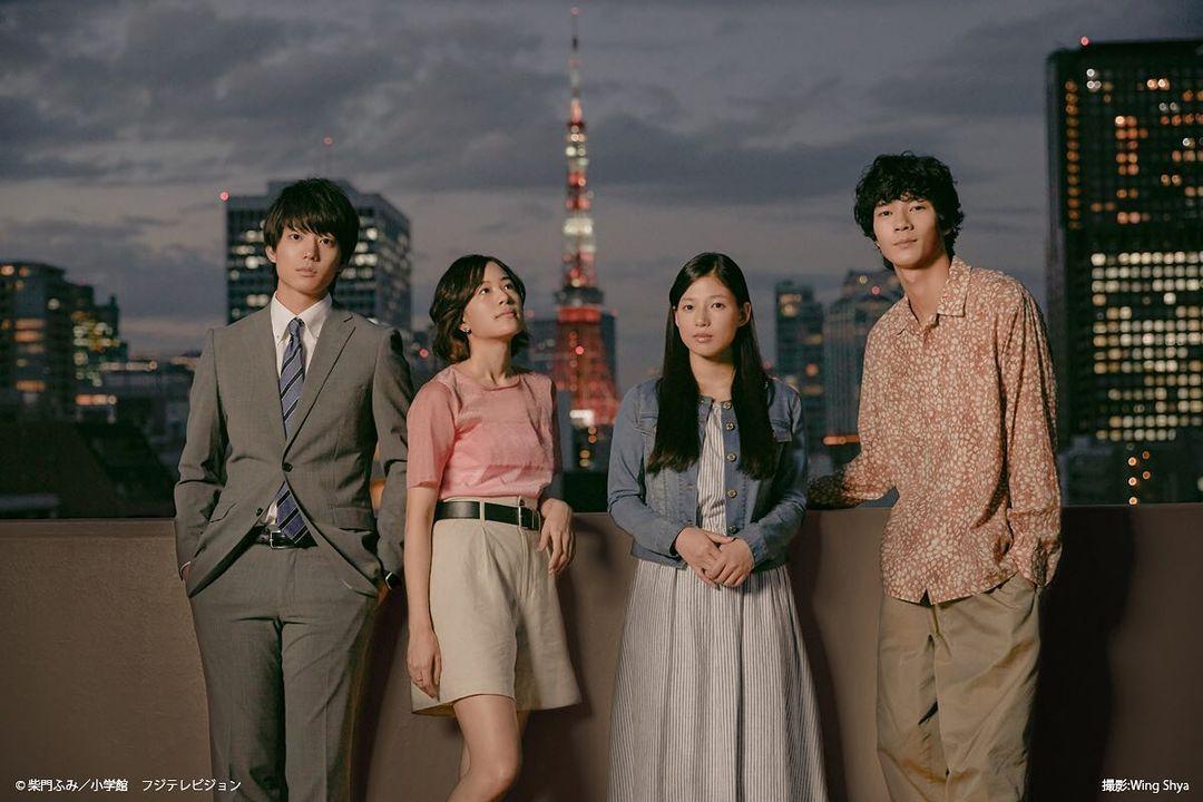 伊藤健太郎(左一)在《東京愛情故事2020》演出優柔寡斷的永尾完治。(翻攝自伊藤健太郎IG)