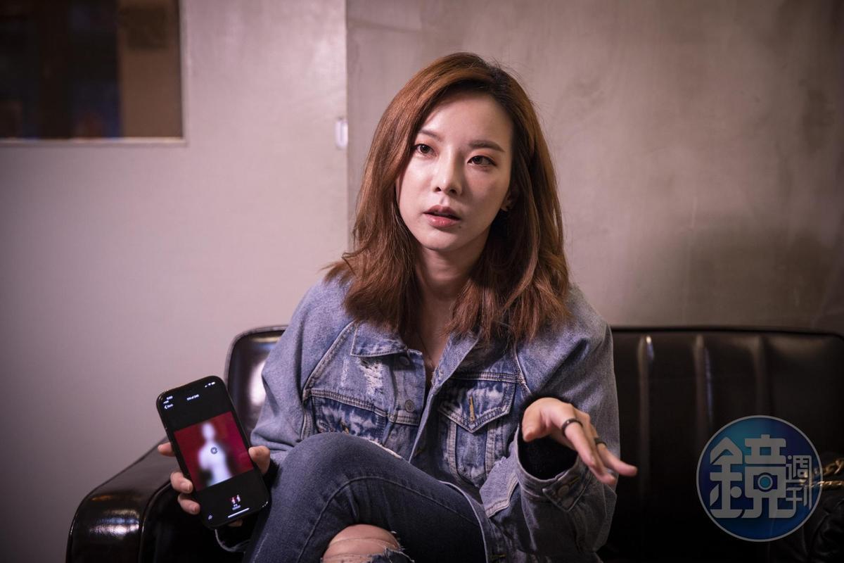 2020年11月初,奎丁發現自己被換臉後,便滲入「挖面台灣網紅」群組,蒐證後製作影片,向公眾揭發群組實況。