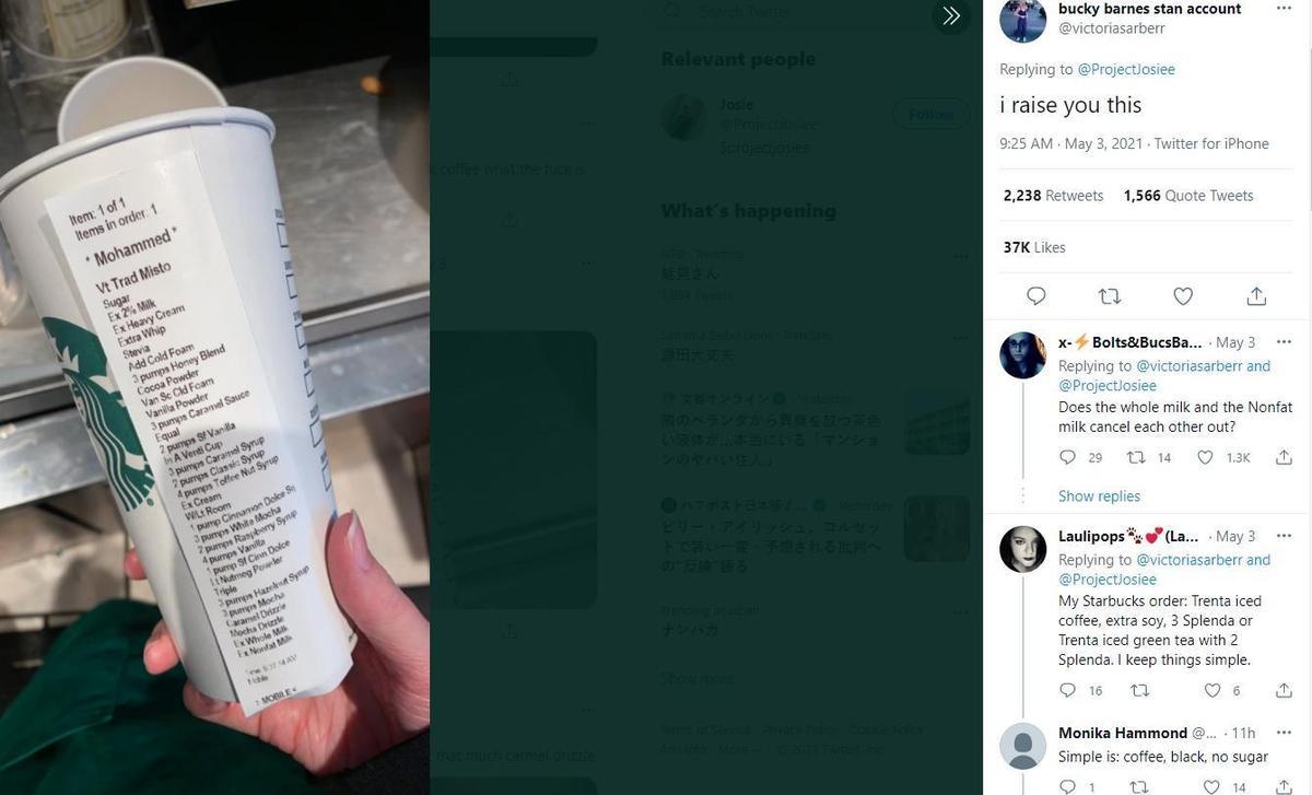 網友bucky barnes stan account也支援一張將近30項客製化要求的密斯朵訂單。(翻攝@ProjectJosiee推特)