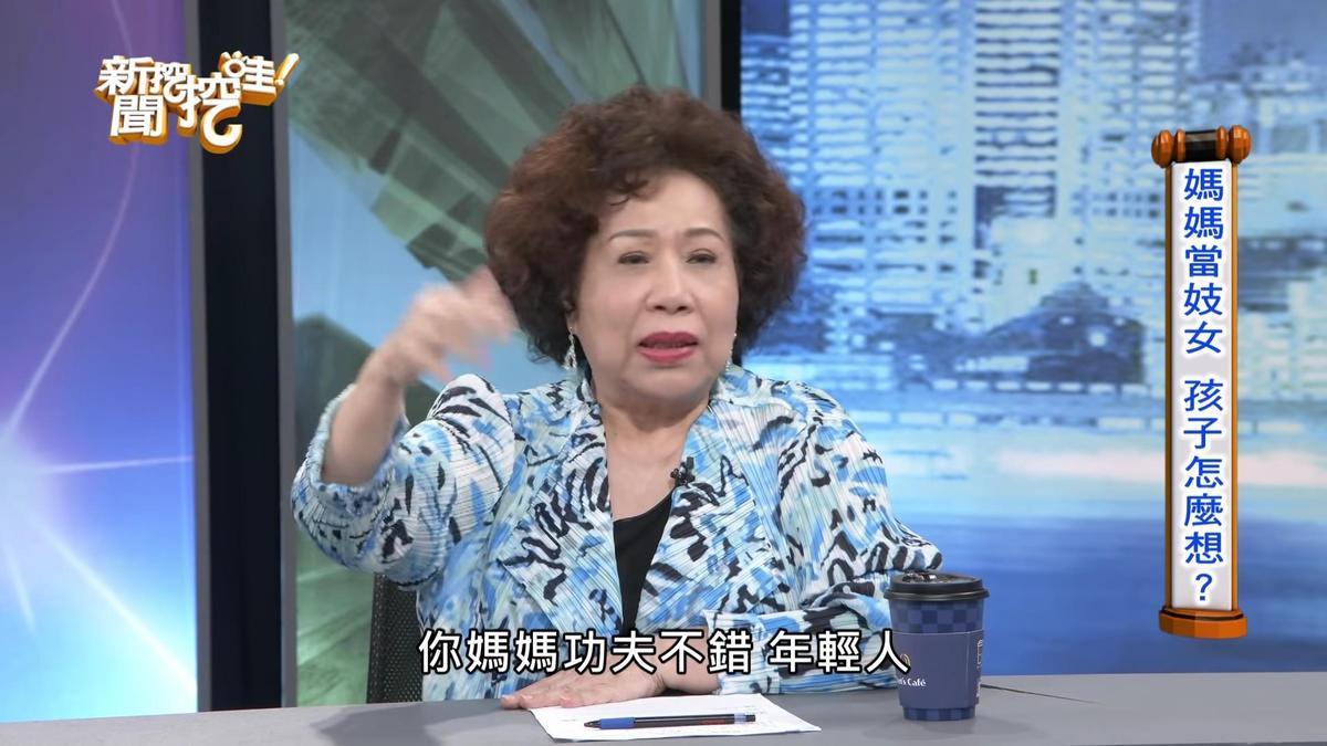 黃越綏透露,個案的兒子青少年時期因為母親的特殊身分,也遇到不少傷心事。(翻攝自《新聞挖挖哇》YouTube)