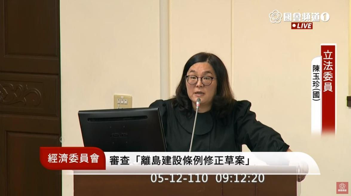 陳玉珍稍早上台時也沒戴口罩,但邱議瑩說她下台之後有戴,而林沒有。(翻攝自國會頻道YouTube)