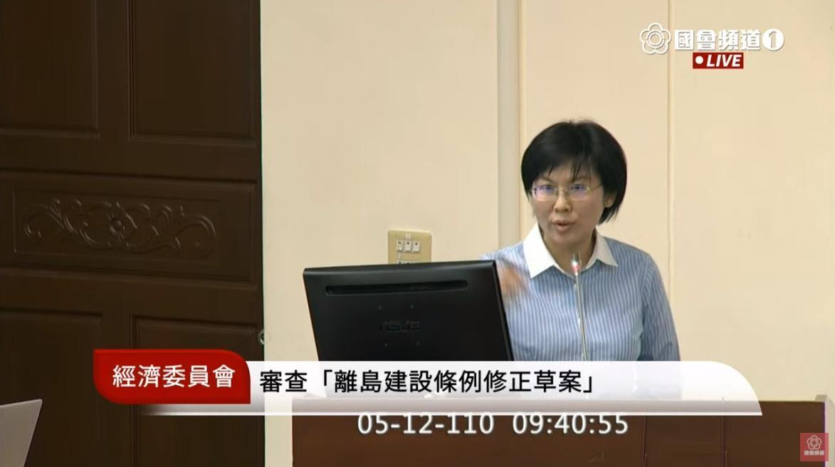 面對邱議瑩質疑,林岱樺反問「剛剛陳玉珍在的時候怎麼不講?」(翻攝自國會頻道YouTube)