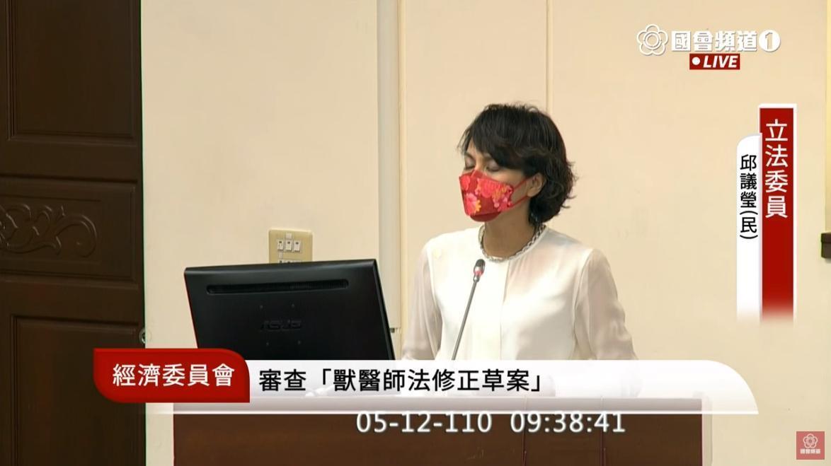 邱議瑩要求,沒戴口罩者應離開會議室。(翻攝自國會頻道YouTube)