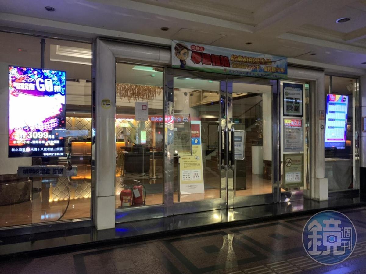 新北市錢櫃今天晚間8時許已沒有營業。