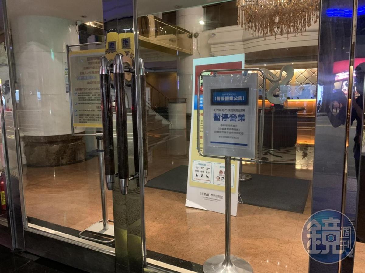 新北市錢櫃在侯友宜視察後,門口已貼出暫停營業的公告。