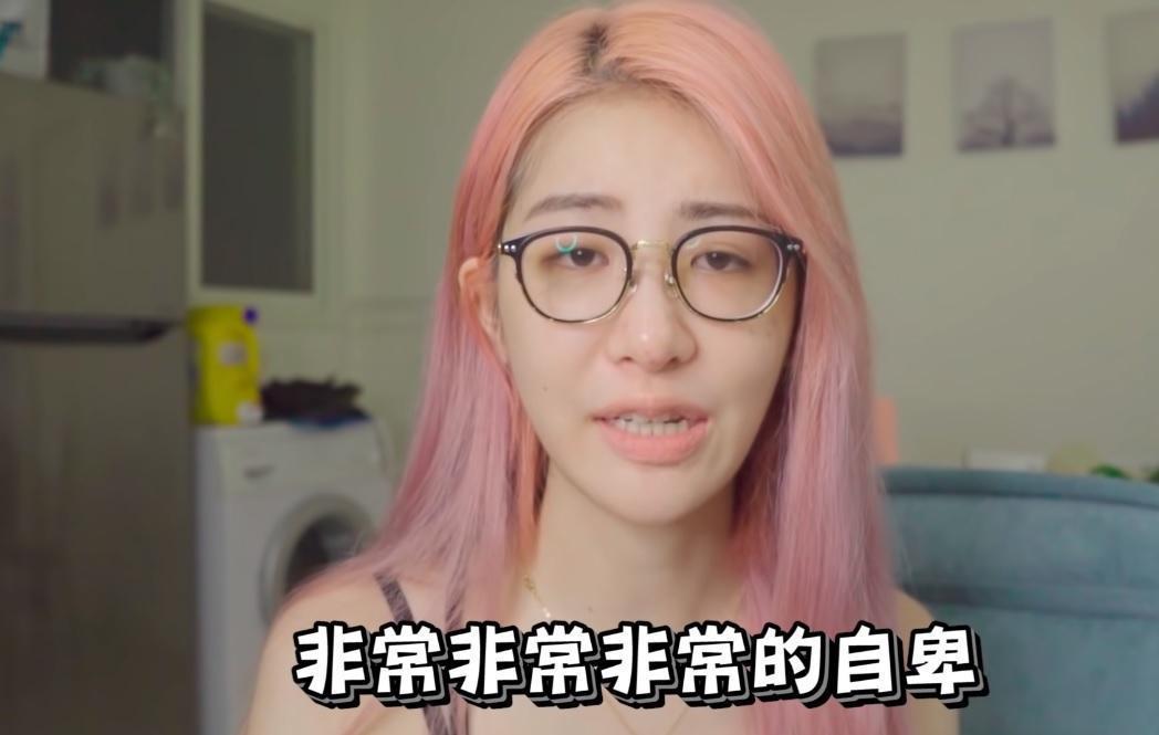 美麗妄娜先前透露罹患容貌焦慮症,引發不少粉絲關心。 (翻攝自美麗妄娜YouTube)