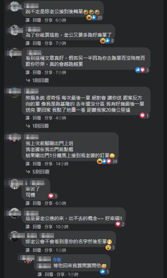 網友們見狀後紛紛送暖,並分享自身經驗給「熊貓寡婦」。(翻攝自「外送員的奇聞怪事」臉書社團)