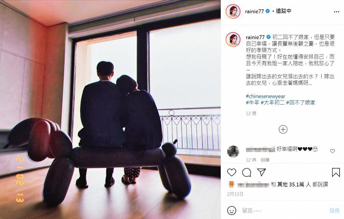 終結304天相隔兩地的日子,楊丞琳與老公李榮浩相聚,更在社群網站中曬出約會影片放閃。