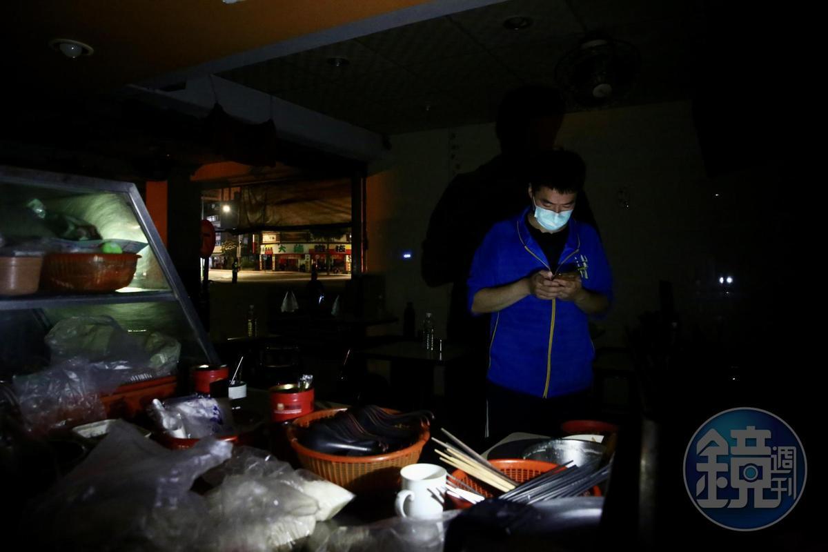 513停電事故嚴重衝擊民生,台電為此將付出約5億電費補償。