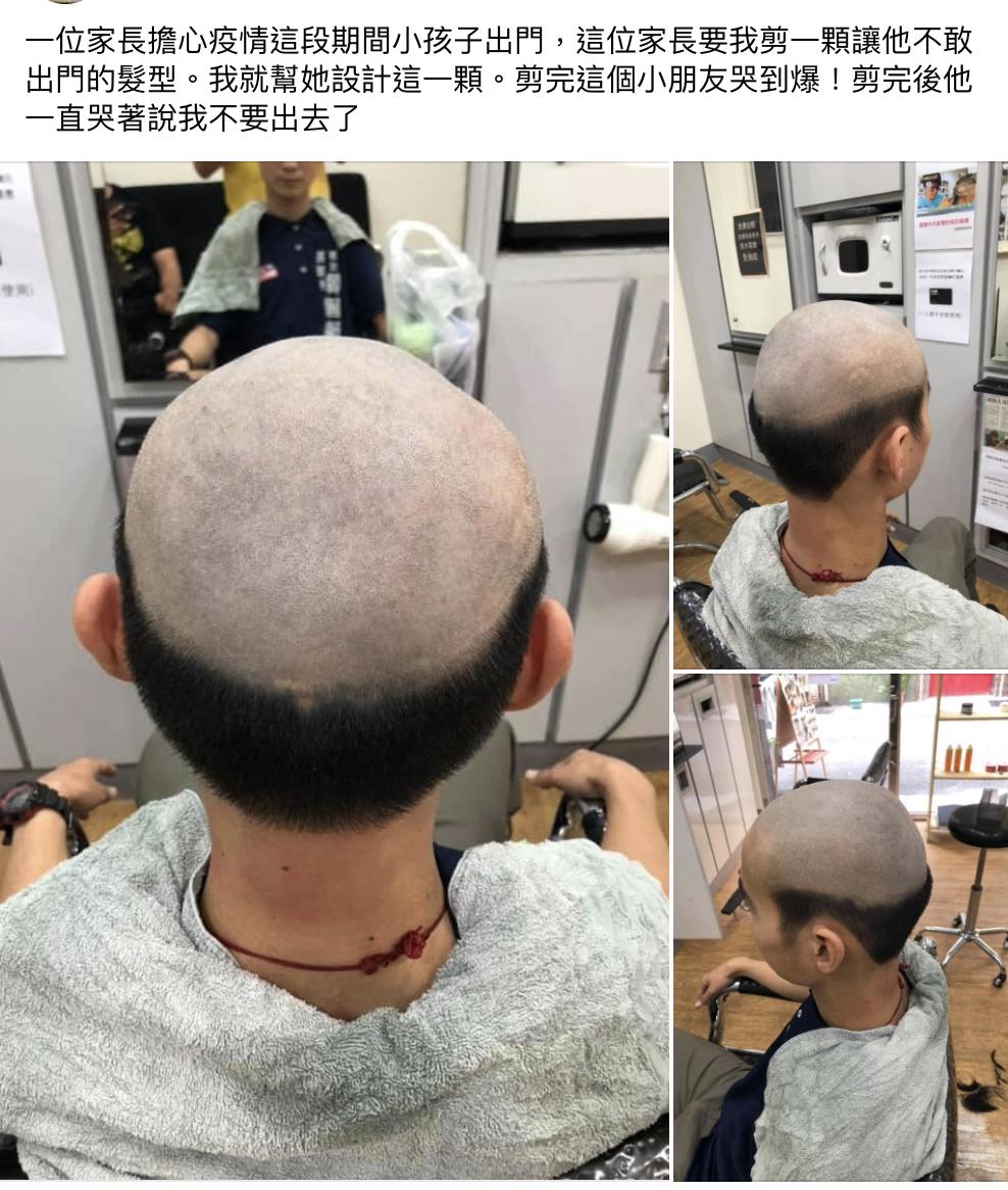 一名髮型設計師幫小朋友剃了一顆「不敢出門」的造型,讓他疫情期間可以乖乖待在家。(翻攝自「高雄五甲大小事」臉書)