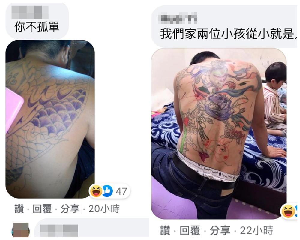 原PO貼文一曝光,釣出另一位身有刺青的「苦主爸爸」,身體也成了孩子的著色本。(翻攝臉書社團「爆怨2公社」)