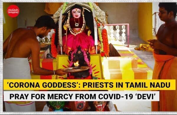 印度因疫情設立「COVID-19病毒女神」神像。(翻攝自TNIE Videos YouTube)