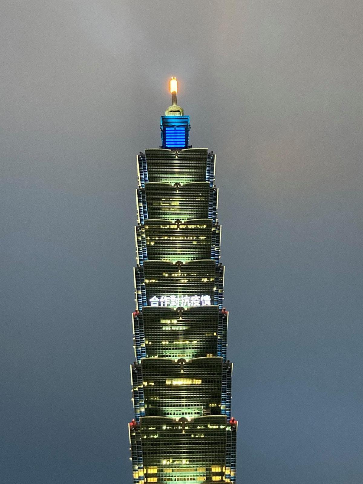 台北101今晚在外牆點燈打字,感謝日本對於疫苗的支援。(翻攝自台北101臉書)
