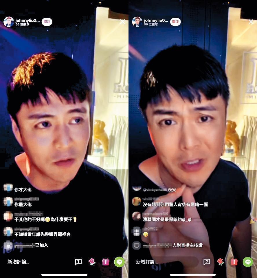 6月3日深夜,劉至翰在抖音平台開直播,竟吐露陳年往事痛罵電視台、製作人與演員。(翻攝自劉至翰直播)