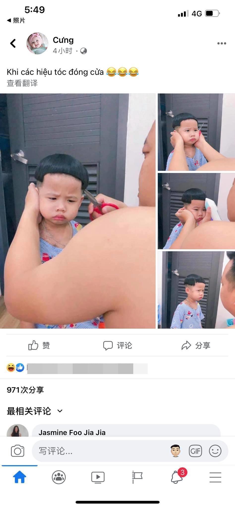 越南一名爸爸幫小孩剪頭髮,小朋友表情爆紅。(翻攝自臉書「爆廢公社公開版」)
