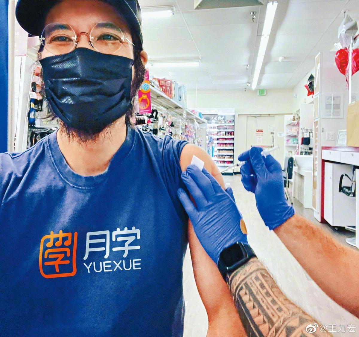 王力宏在社群網站中分享,已回去美國接種疫苗。(翻攝自王力宏臉書)
