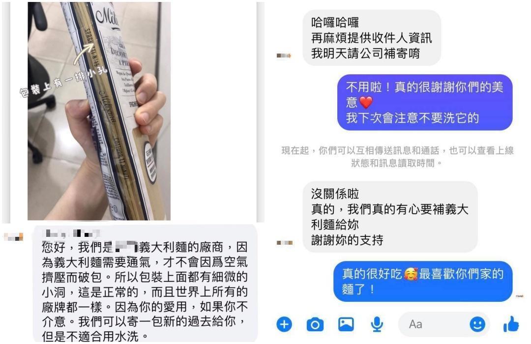 廠商得知原PO遇到的情形,出面解釋原因並表示可以重新寄一包給原PO。(翻攝自「我愛全聯-好物老實說」臉書)