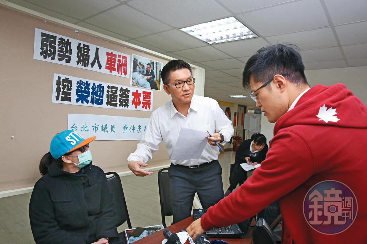 童仲彥(中)曾任2屆市議員,2018年因為酒駕宣布退選。