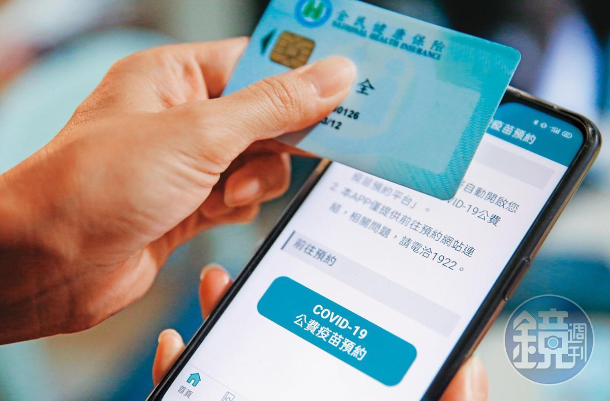 唐鳳去年協助整合建置口罩地圖和口罩實名制預購系統,被日本媒體封為「台灣天才IT大臣」。
