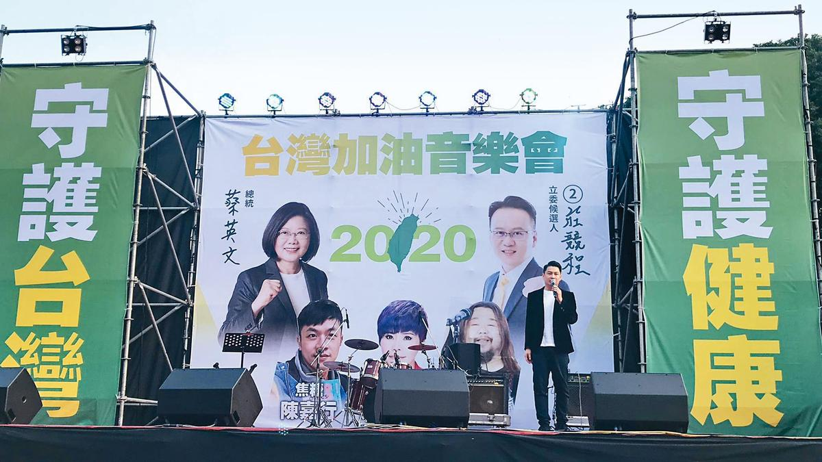 老家在台中的林帛亨,去年曾幫台中立委莊競程站台。(翻攝自林帛亨臉書)