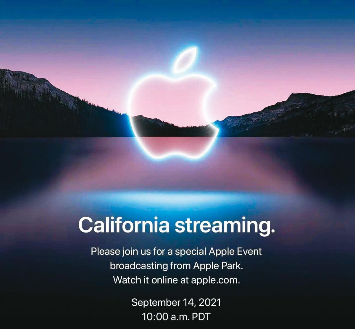 蘋果發表會邀請函暗藏AR彩蛋,用手機點開網頁中的LOGO,即可透過內建相機看到LOGO中的加州美景。(蘋果提供)