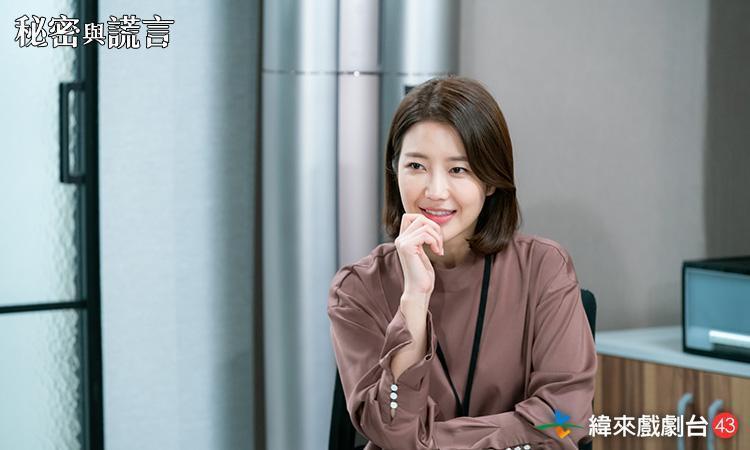 徐海元苦熬10年總算在韓劇《秘密與謊言》當上女主,飾演菜鳥女主播。(未來戲劇台提供)
