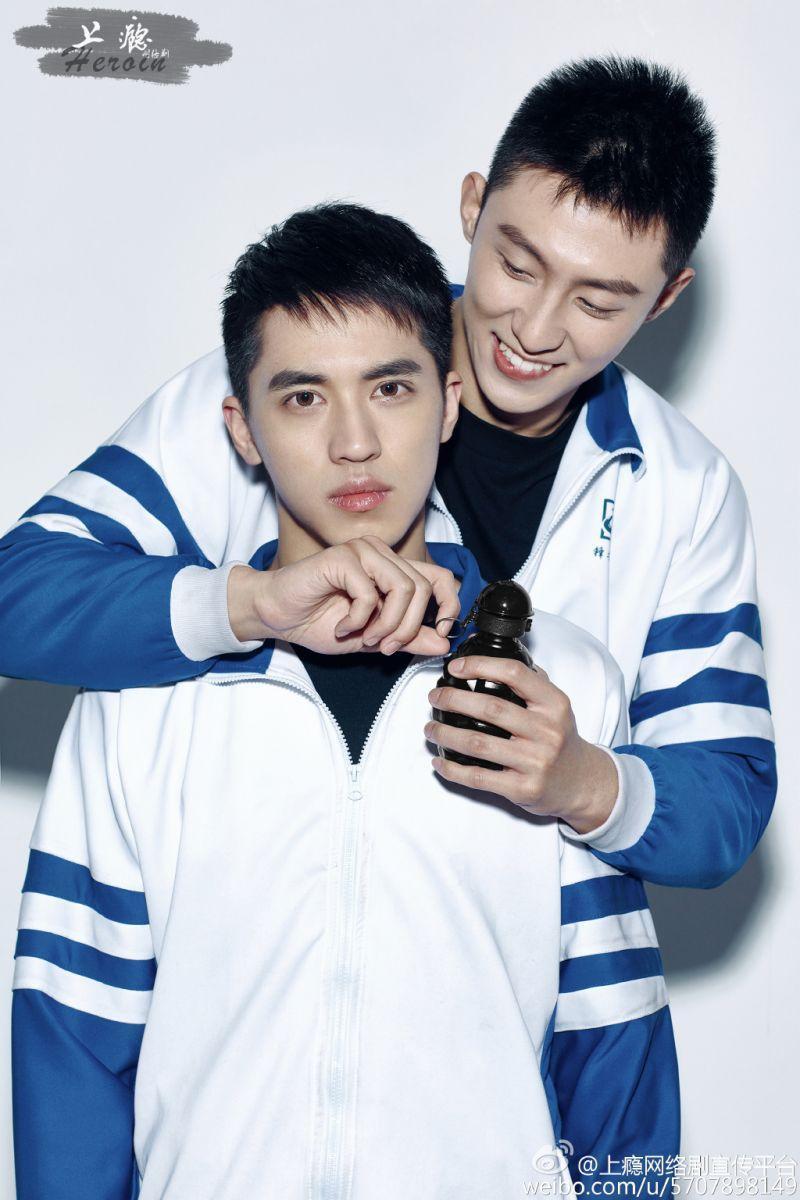 《上癮》由黃景瑜、許魏洲主演,雖粉絲叫好,還沒播完卻被下架。(微博圖片