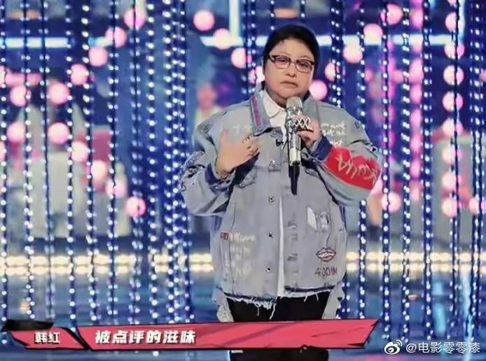 韓紅歌唱得好,當了多次選秀節目導師,男性化的外型也是她個人標記。(微博圖片)