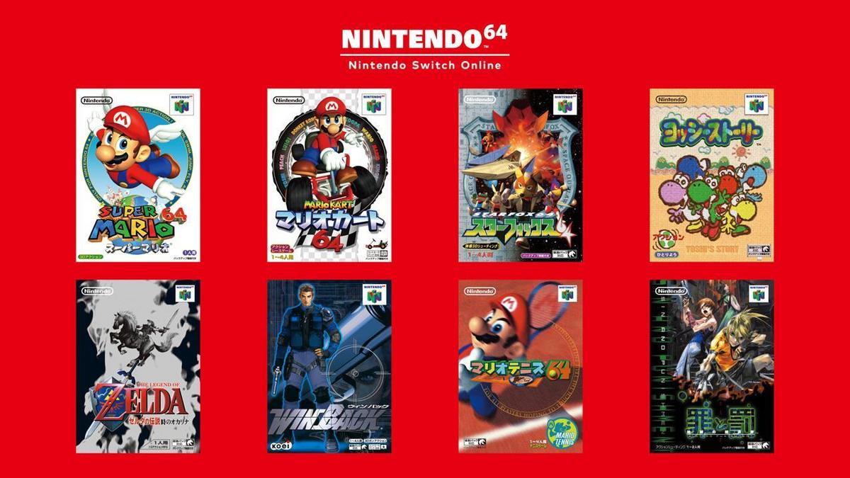 《超級瑪利歐64》與《薩爾達傳說 時之笛》等8款N64遊戲率先於10月下旬在Nintendo Switch Online登場。(翻攝任天堂官網)