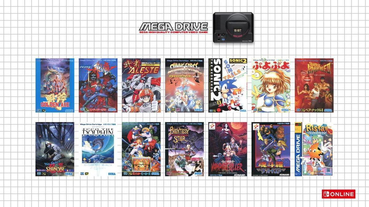 在Nintendo Switch Online首波登場的16款MD懷舊遊戲。(翻攝任天堂官網)